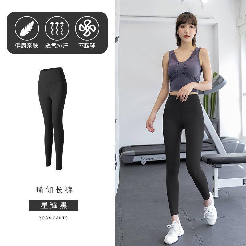 Women Tights Fitness Running Yoga Pants High Waist Seamless Sport Leggings Push Up Leggins Energy Gym Clothing Girl leggins