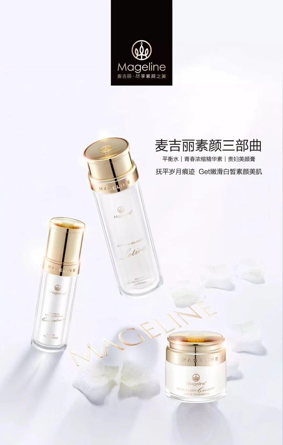 Mageline The Youth Essence Intense Concentrate for Combination & Oily Skin