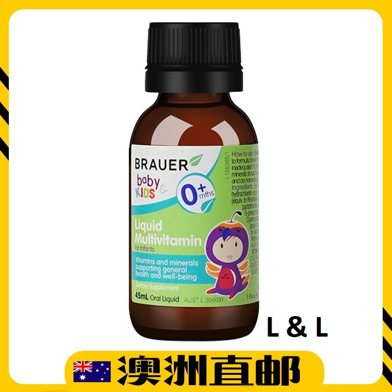 [Pre Order] Brauer Baby & Kids Liquid Multivitamin for Infants ( 45ml ) (Made In Australia)