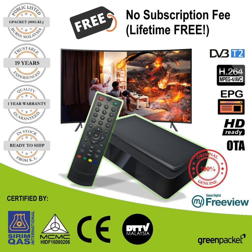 T-2000 Digital TV Receiver USB Media Player myFreeview Free Lifetime Subscription