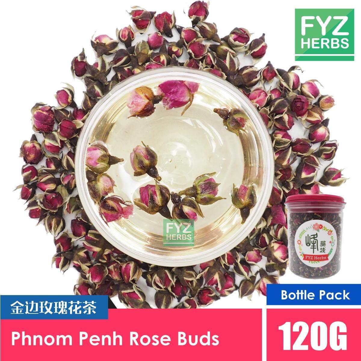 FYZ Herbs Phnom Penh Rose Buds Flower Tea 120G [Bottle Pack] 金边玫瑰花茶罐装 120G