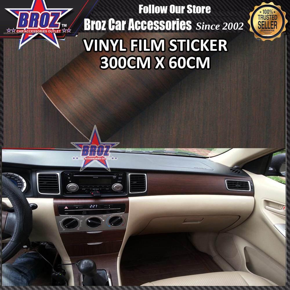 300cm X 60cm Dark Brown Wooden Vinyl Film Car Sticker Wrap