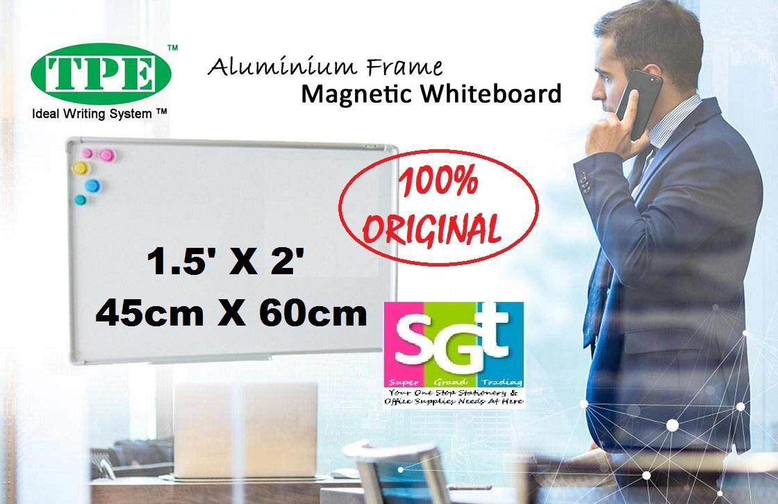 TPE Magnetic Whiteboard (1 1/2' x 2') 45CM X 60CM