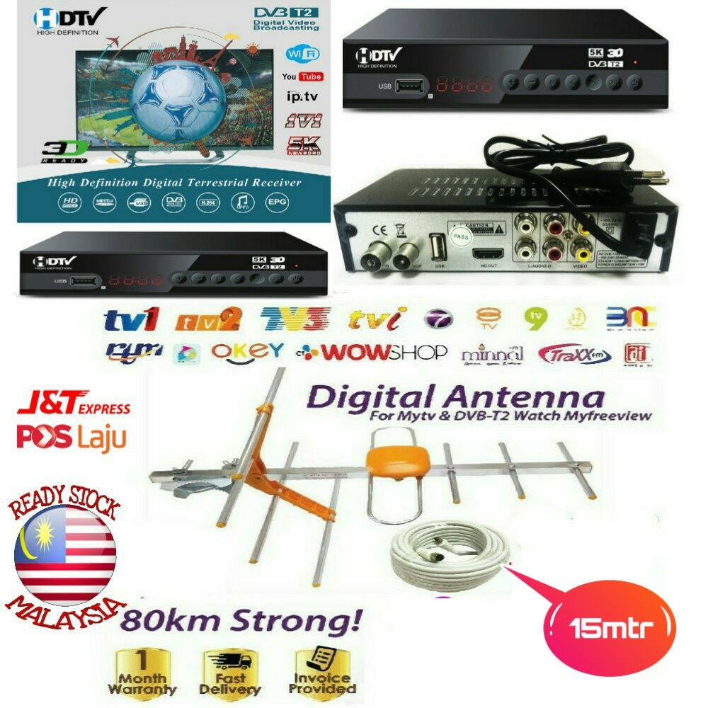 MYTV Myfreeview Green HDTV with 8 Element UHF MYTV HD9E Antenna with 15m Cable