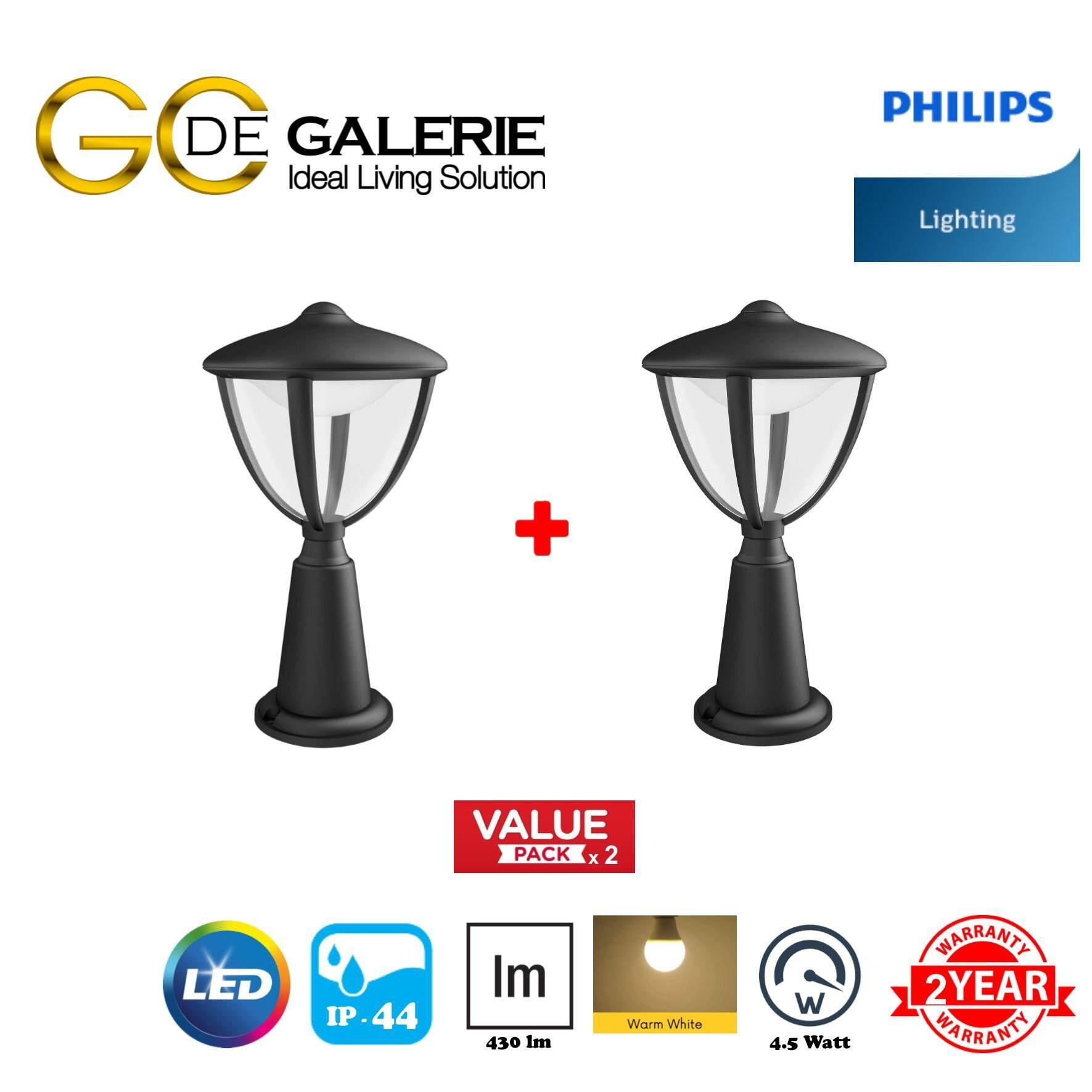 GARDEN LIGHT LED PHILIPS 15472 ROBIN PEDESTAL BK 1X7W 230 (2 PACK)