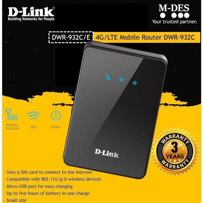 D-LINK DWR-932C-E1 N300 4G LTE WIRELESS HOTSPOT WIFI PORTABLE DLINK DWR932 DWR932C