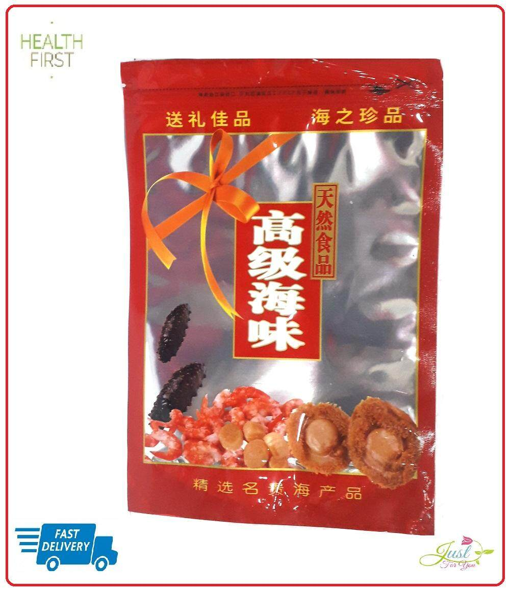 Plastic Candy Bag Gifts Sweets Cookies Biscuits Packing For Chinese New years size  18 X 26cm 1 pcs ( ZIP LOCK) 10 PCS