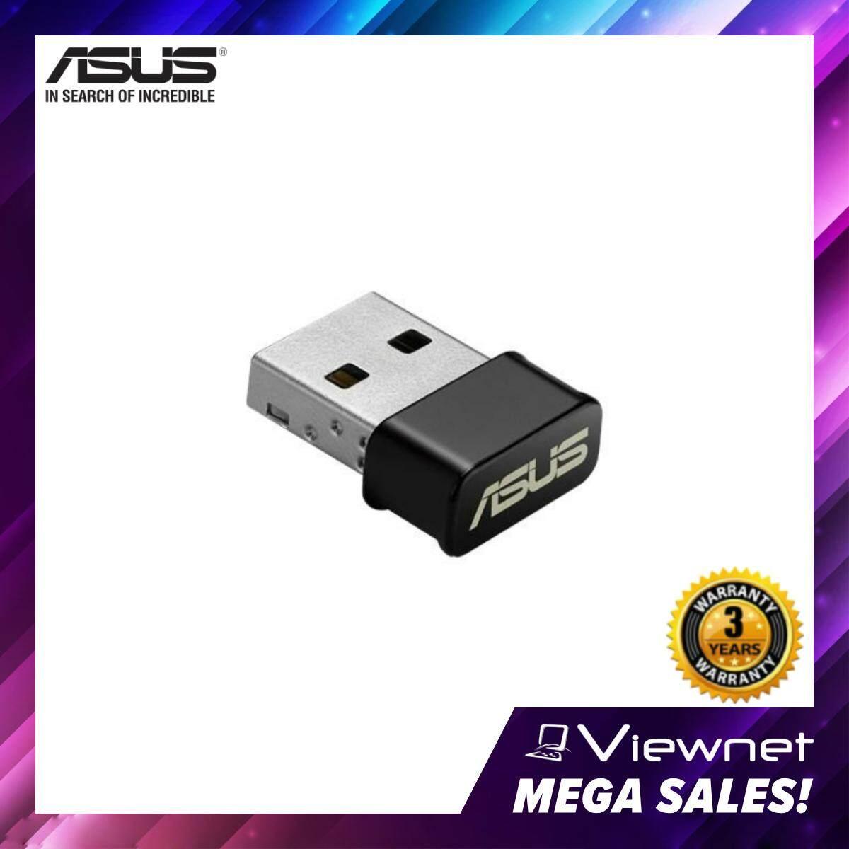 ASUS USB-AC53 NANO AC1200 Dual-band USB Wi-Fi Adapter