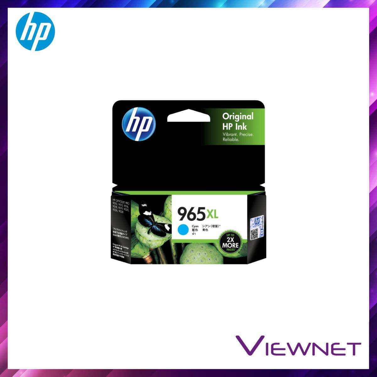 HP Original Ink Cartridge (3JA84AA/965XL) Black / Yellow / Magenta / Cyan