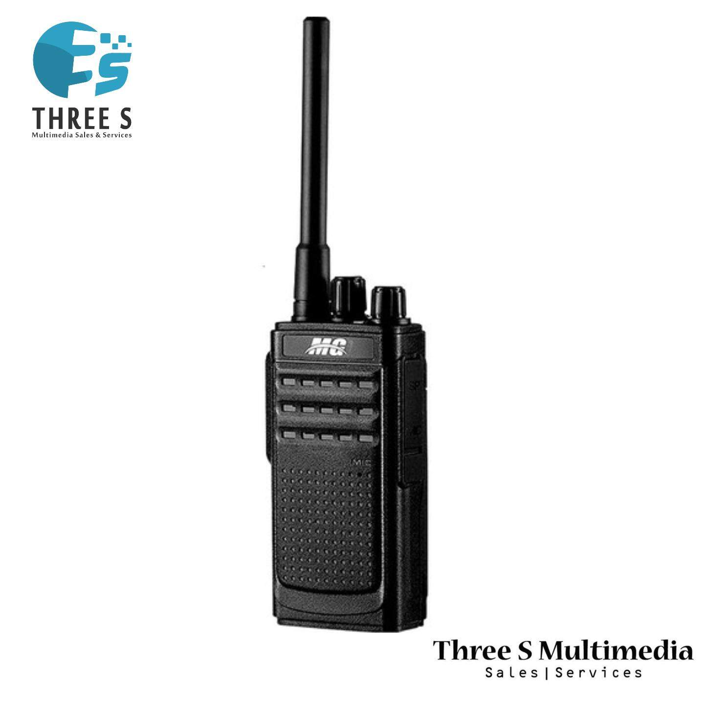 Jiantong MG568 analog walkie-talkie