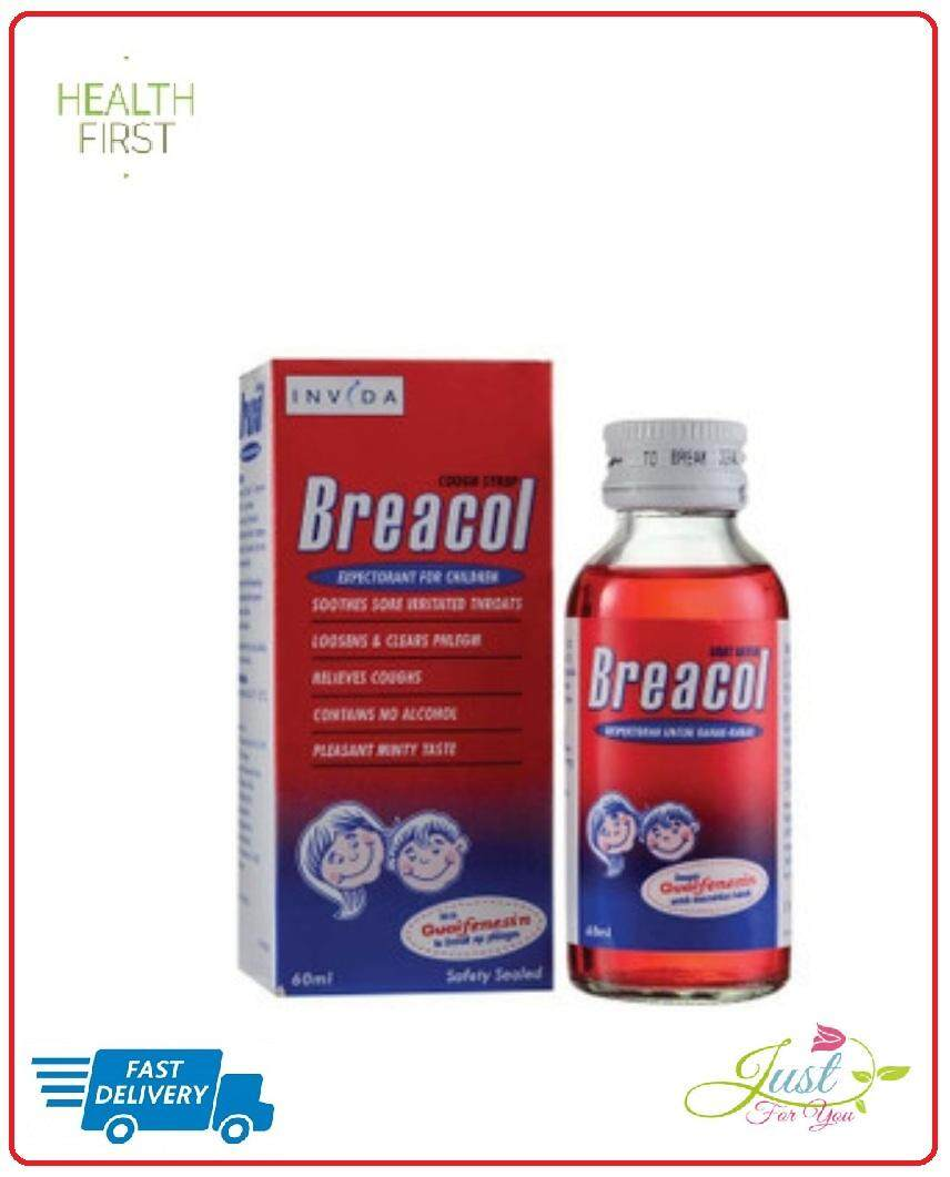 VALUE PACK !!! BREACOL COUGH SYRUP (CHILDREN)