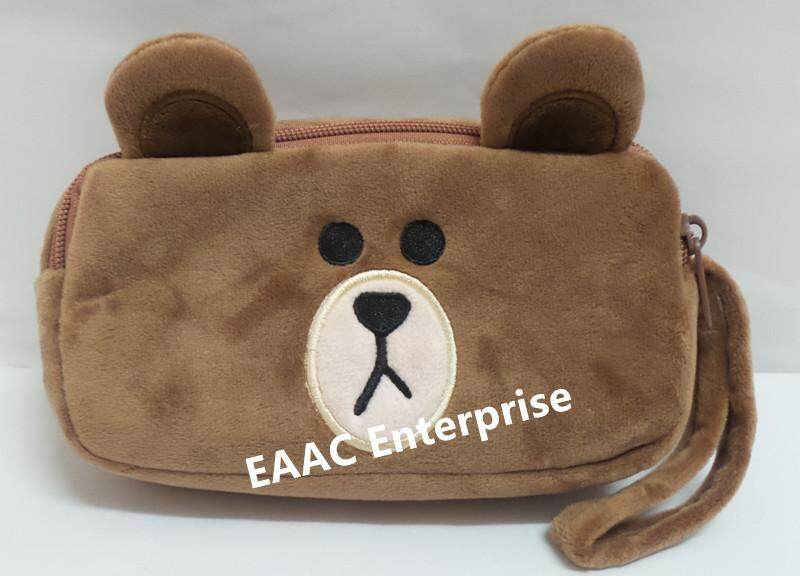 Cute Cartoon LINE Bear Plush Pencil Box Case