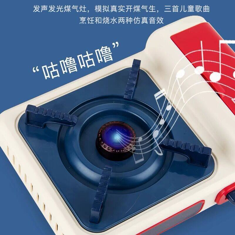 10 Pieces Pretend Play Cooking Stove Hot Pot BBQ Gas Stove Toys Educational for Kids