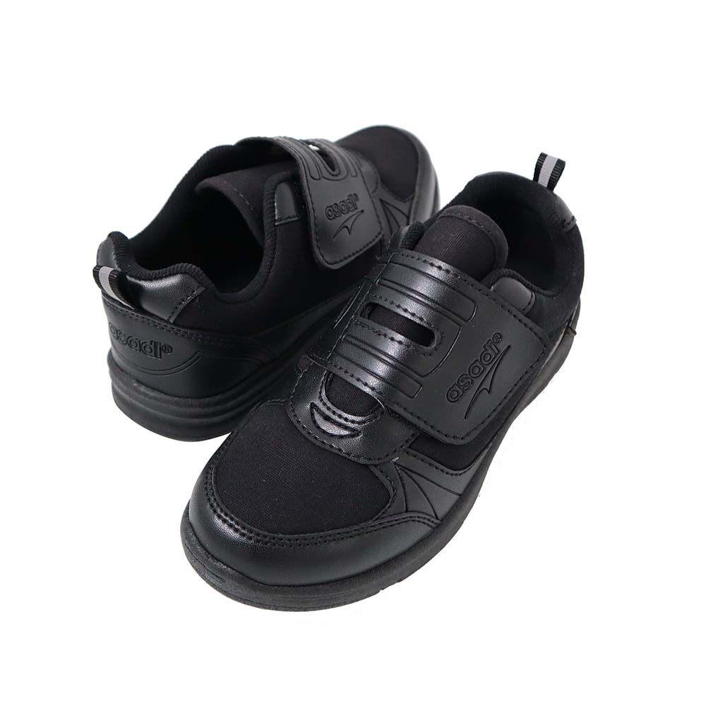 asadi Unisex Black School Shoe - Kasut Sekolah [SS-6549-RF]