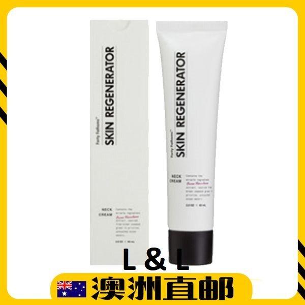 [Pre Order] Unichi Forty Fathoms Skin Regenerator Neck Cream ( 60ml ) (Made In Australia)