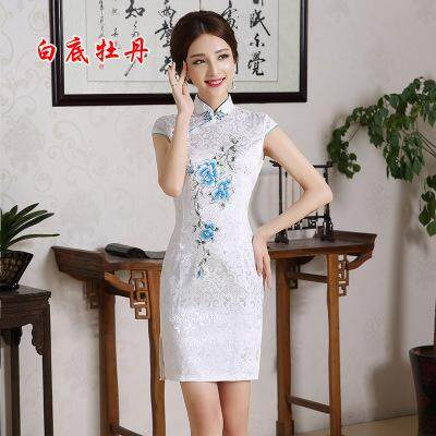 (Pre Order 14 DAYS)  JYS Fashion Women Cheongsam Collection 249-4606 (White Blue) S