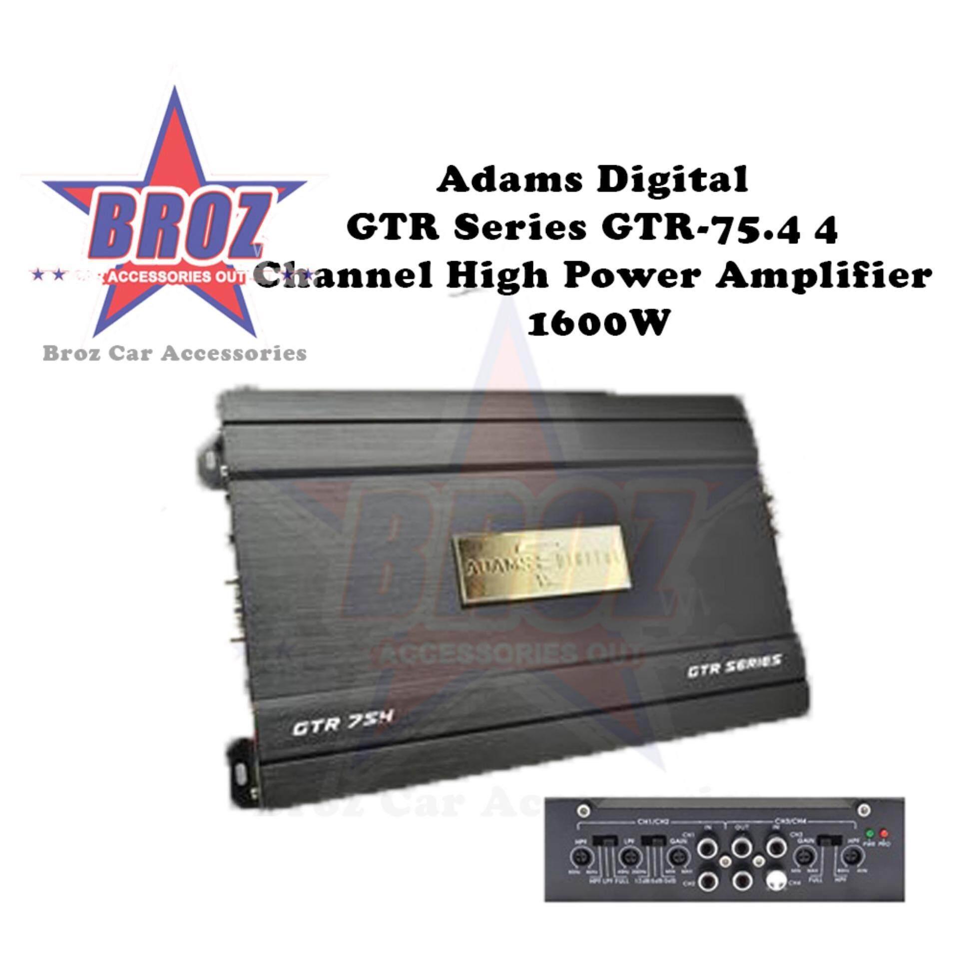 Adams Digital GTR Series GTR-75.4 4 Channel High Power Amplifier 1600W