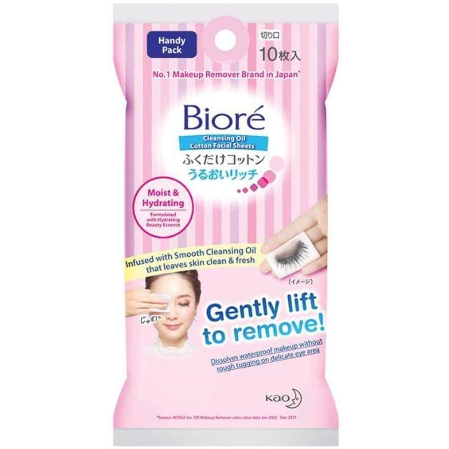 Biore Clean Oil Cotton Wipes 10's
