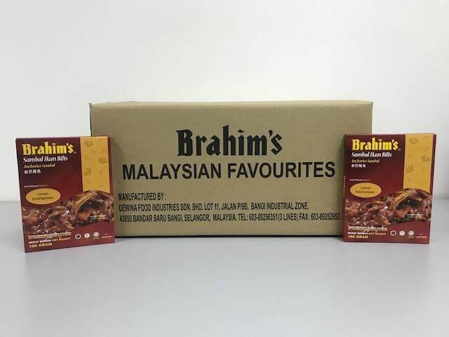 Brahim's Sambal Ikan Bilis 1 Karton (Meal Ready To Eat, Anchovies Sambal)