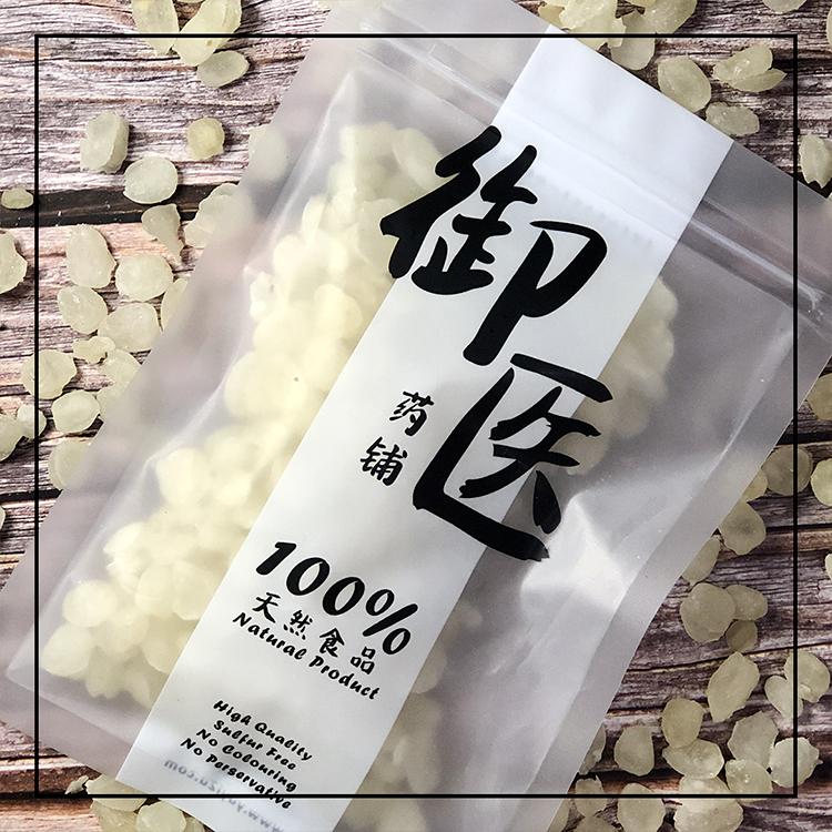 【御医药铺 Yu Yi Herbs】特等雪莲子 First Grade Snow Lotus Seeds - 150g
