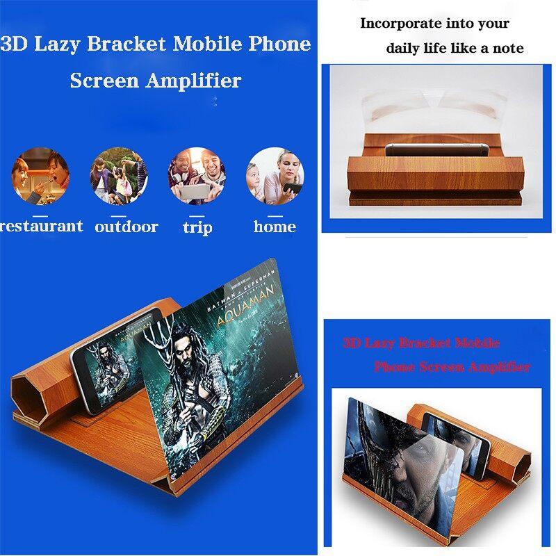 3D Lazy Bracket Mobile Phone Screen Amplifier 12 Inch Log HD Video Desktop Smart Roll - YELLOW WOOD GRAIN / BLACK WALNUT WOOD / DARK RED WOOD GRAIN