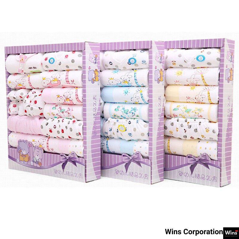 [Gift set] Baby Full Moon Gift Baju Baby Cotton Newborn Gift Box (17pcs set)