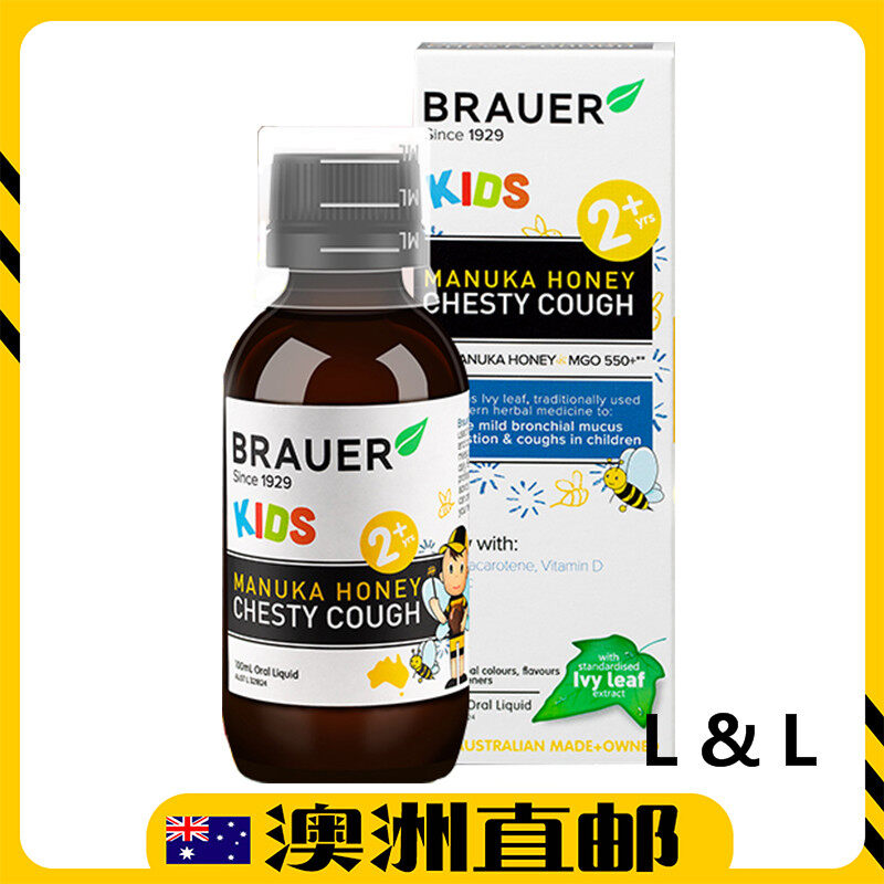 [Pre Order] Brauer 2yrs+ Kids Manuka Honey Chesty Cough Oral Liquid 100ml (Made in Australia)