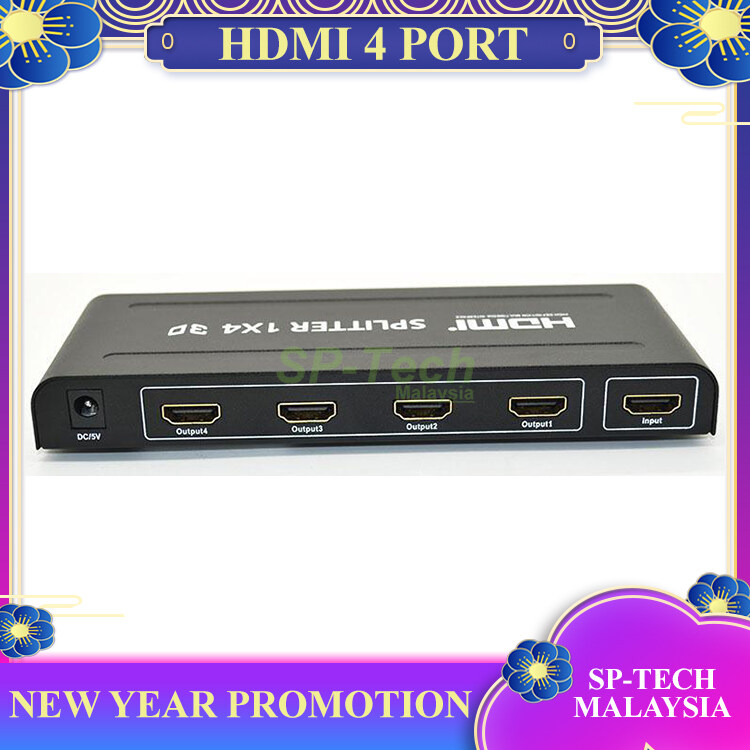 FULL HD HDMI SPLITTER 4 PORT 1X4 (3D SUPPORT WITH HD)