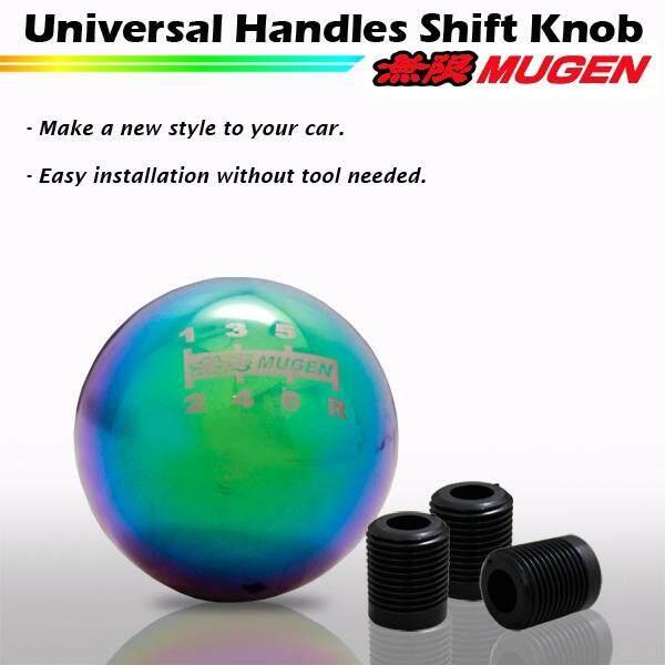 Manual Car Chrome Universal Shift Knob Car Gear Stick Rainbow (MG) 0837