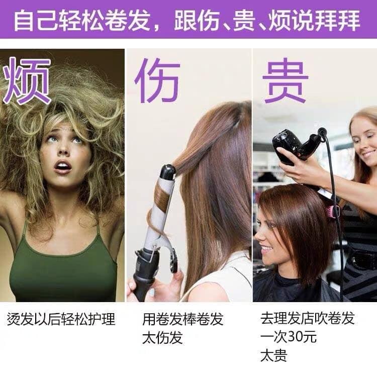 Bestseller Turnado Curler Hair Styling Suitable for Salon Home Use