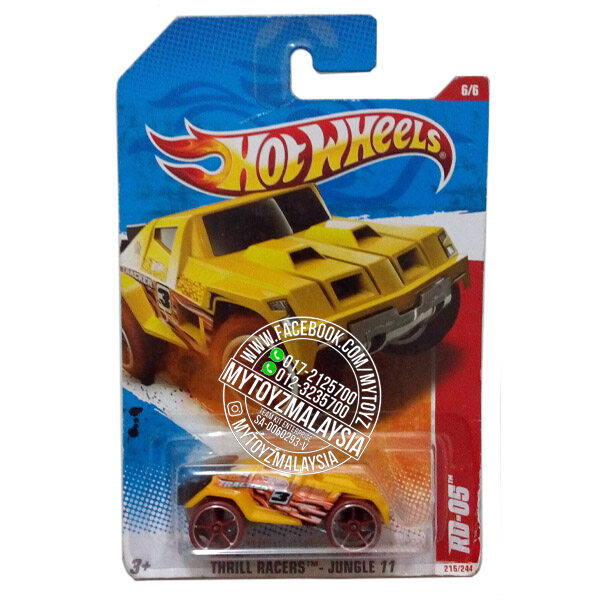 HOT WHEELS 2011 Thrill Racers - Jungle 11 RD-05 (Yellow)