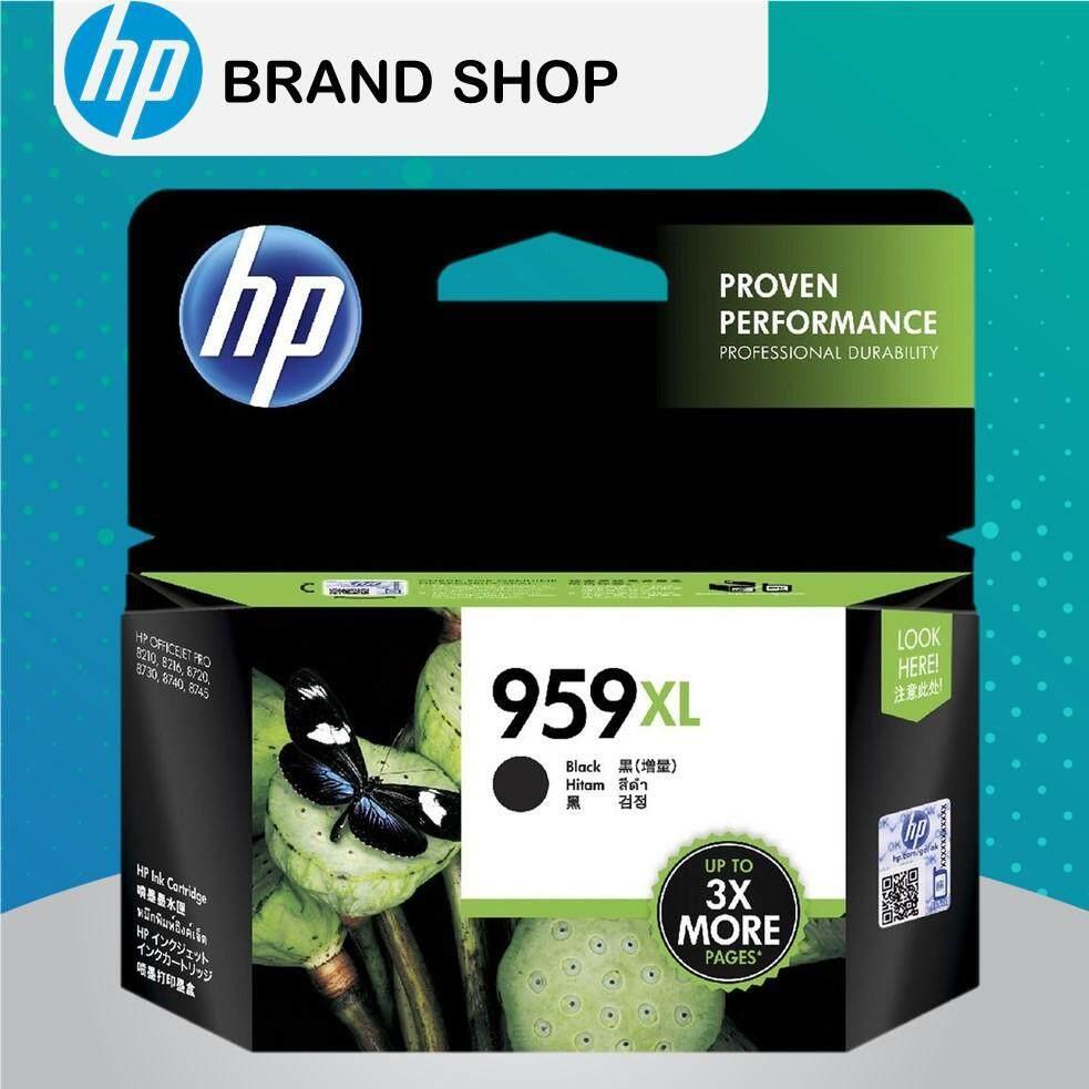 HP Ink Cartridge HP L0R42AA (No 959XL) Black