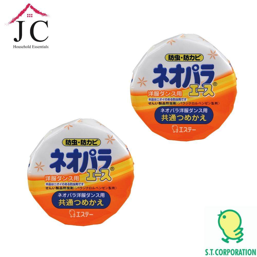 [Official Distributor] JC Household Japan ST Corporation Neopara Ace Moth Repellent For Wardrobe Refill  Twin Pack (120gx2)