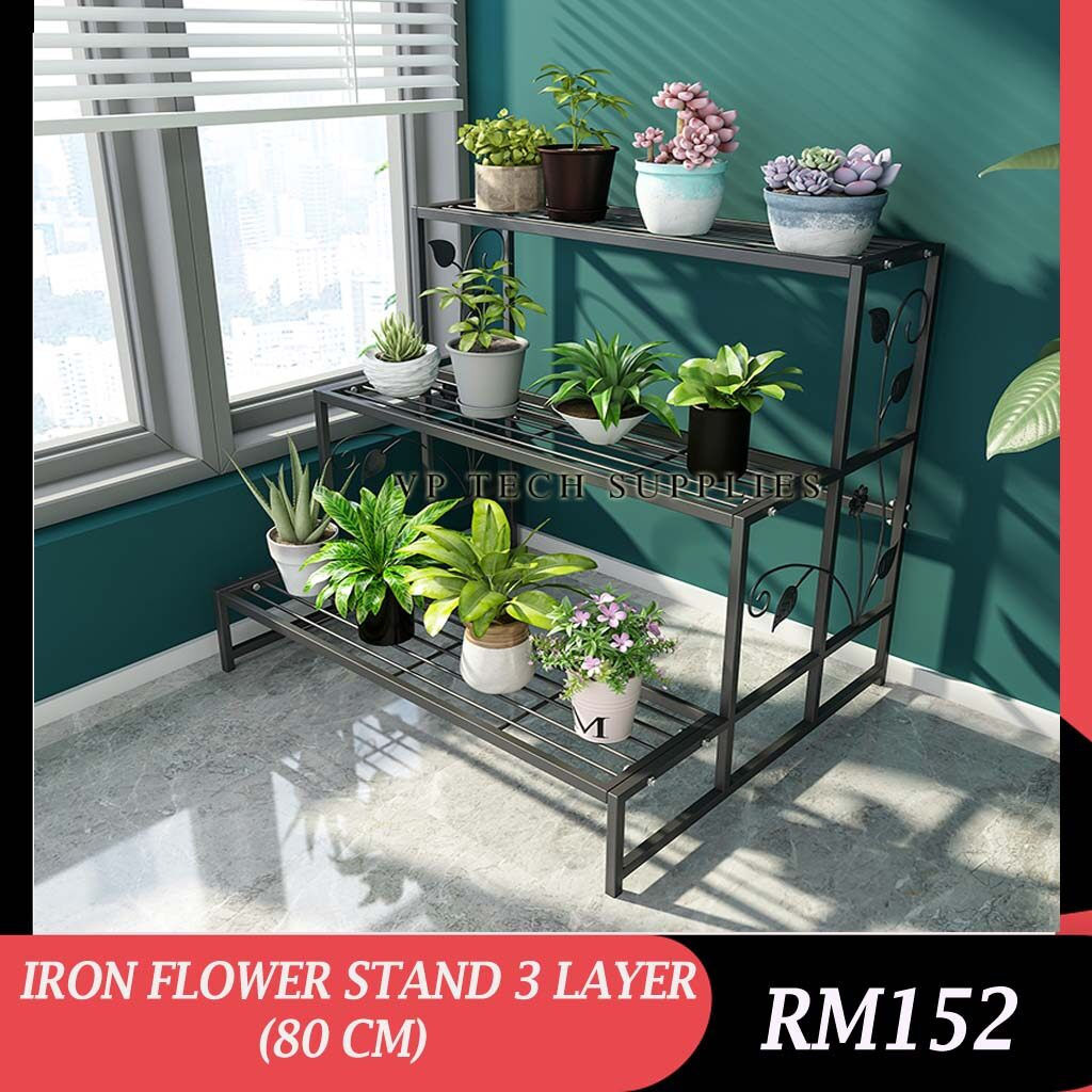 [READY STOCK] IRON FLOWER STAND 3 LAYER SHELF (80CM BLACK)