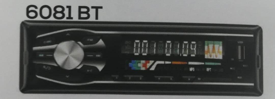 Roadmark Bluetooth Car Media Player Bluetooth/FM/USB/SD/MP3 - 6081BT (45 WATTS X 4)