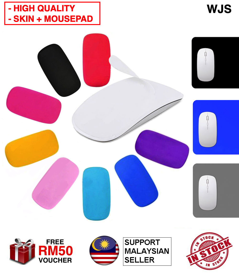 (2 IN A SET) WJS High Quality Magic Mouse Skin Thin Silicone Soft Protector Guard Cover for Apple Magic Mouse Pad Mousepad Mouse Protector Mouse Skinpad Skin Pad MULTICOLOR [FREE RM 50 VOUCHER]