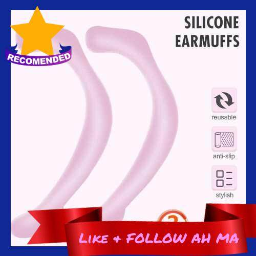 Best Selling Silicone Ear Cap for Mask Reusable Earmuffs Anti-Slip for Adults and Children Ear Protector Ear Mask Hook Prevent Earache 2pcs (Pink)