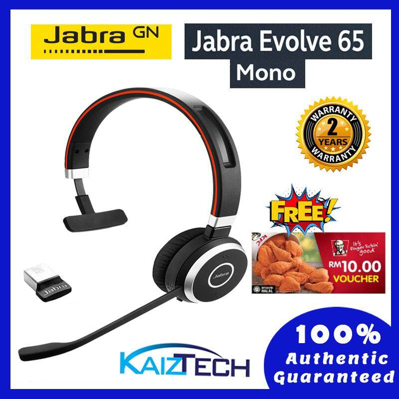Jabra Evolve 65 MS Stereo/Mono Wireless Bluetooth Headset / Music Headphones Includes Link 360