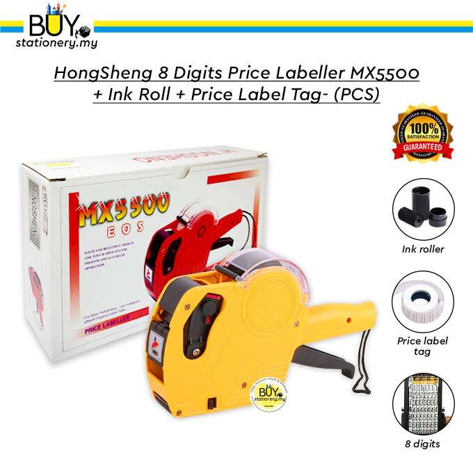 HongSheng 8 Digits Price Labeller MX5500 + Ink Roll + Price Label Tag - (PCS)
