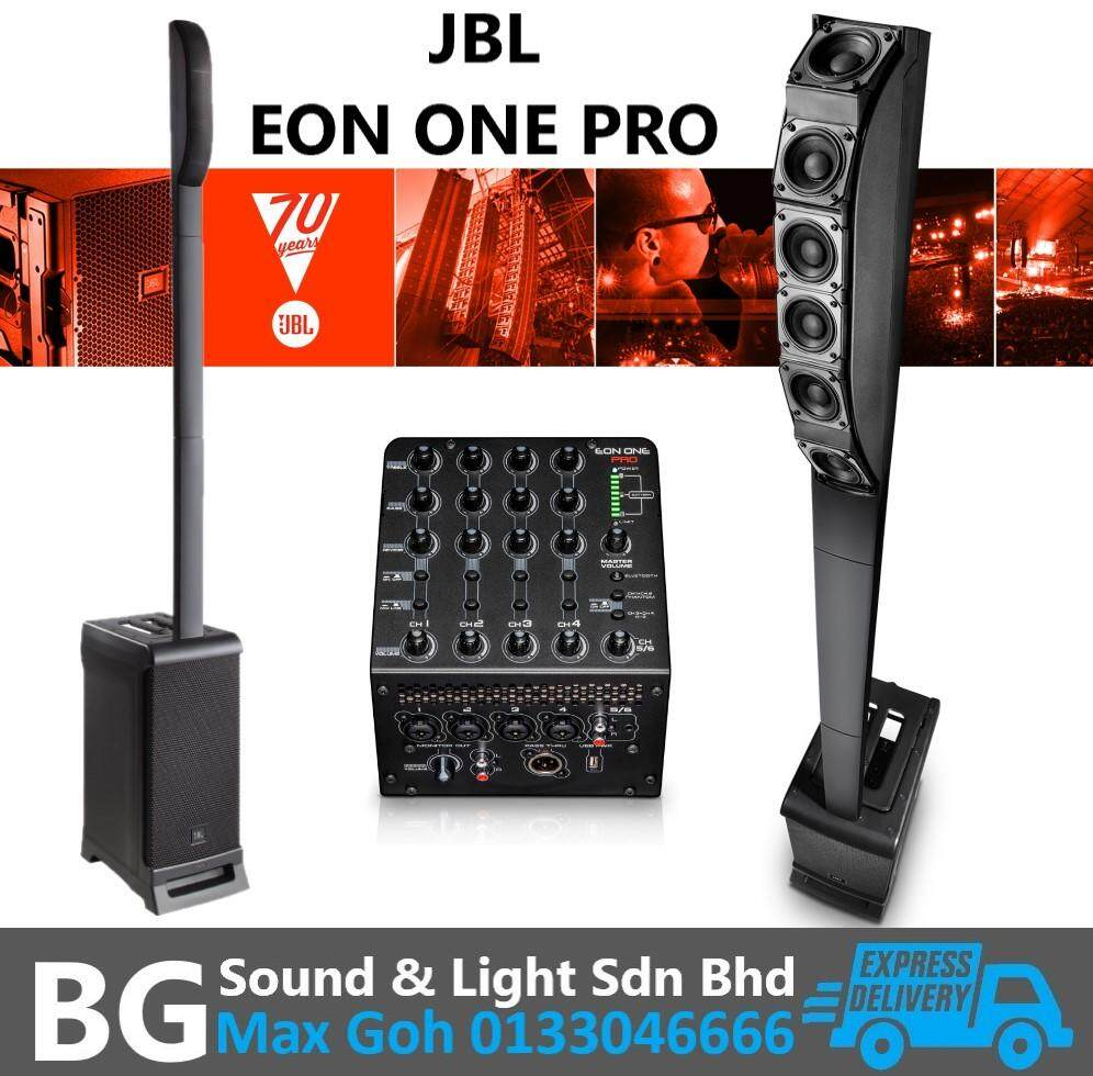 JBL EON ONE PRO All-in-One Rechargeable Linear Array PA System