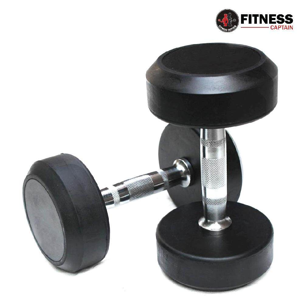 Fitness Captain Gym Rubber-Coated Round Fix Weight Dumbbell 55kg ( 2 x 27.5kg )