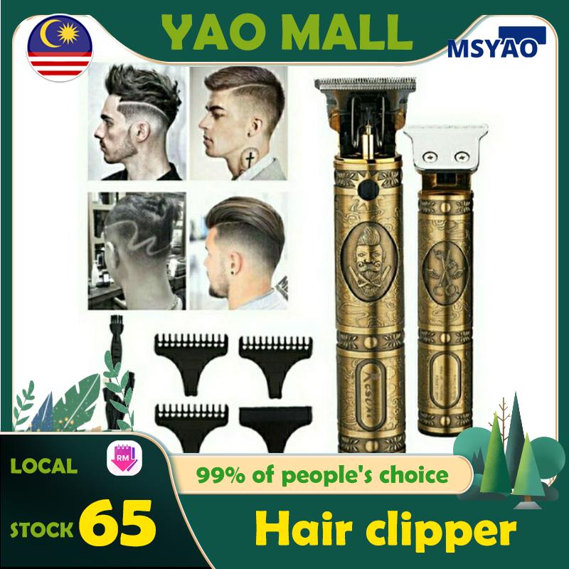 【Ready Stock】Original VGR V-082 and V-085 Zero Adjustable Professional Chargeable Hair trimmer Japan design Hair 手动理发器