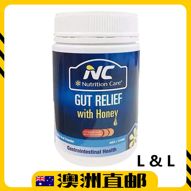 [Pre Order] Nutrition Care Gut Relief Prebiotic 150g Oral Powder with Honey (Made in Australia)