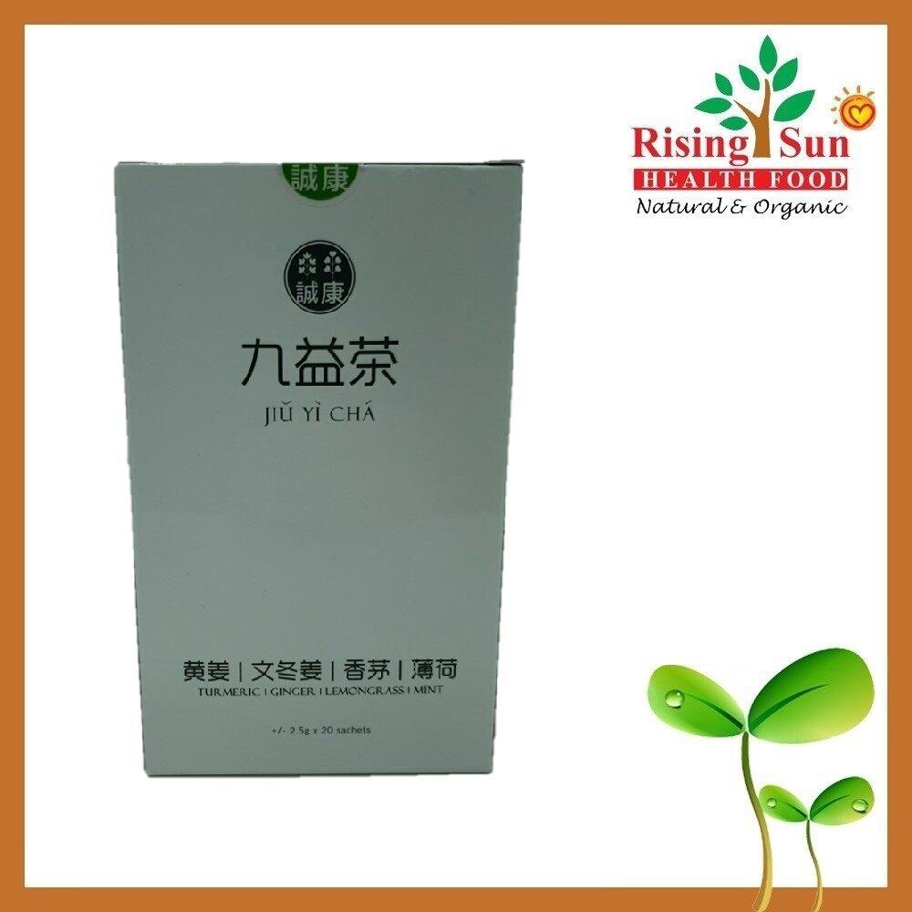 Cheng Kang Jiu Yi Cha 2.5G X 20 Sachet
