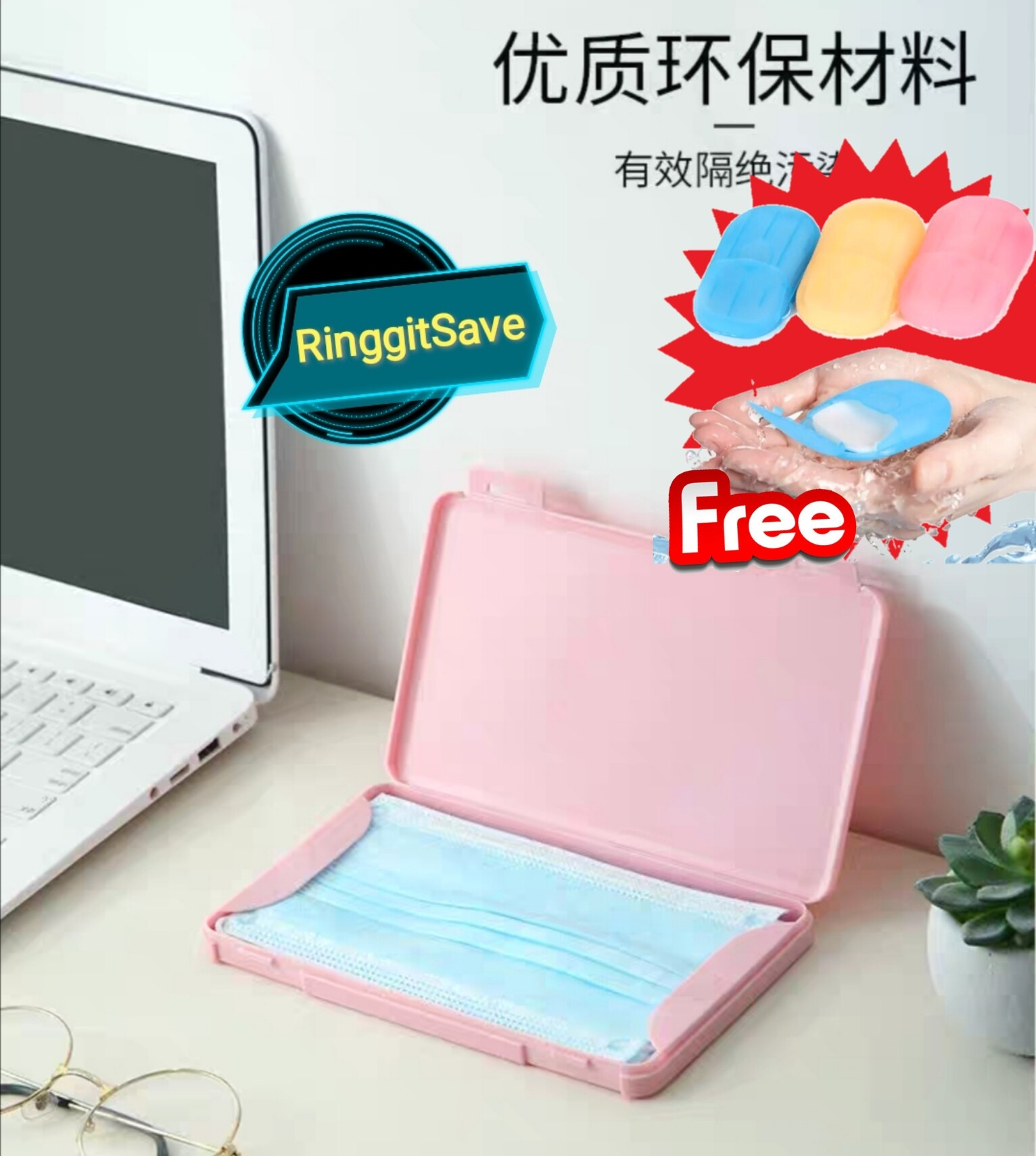 Face Mask Storage Case Disposable Face Mask Holder Dustproof Buckle Mask Container Storage Box