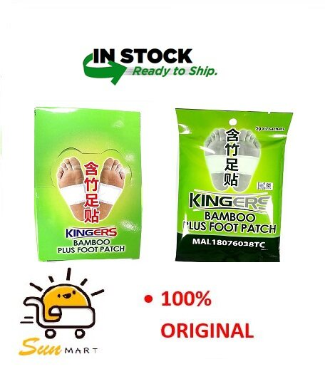 Kingers Bamboo Plus Foot Patch [2'S]