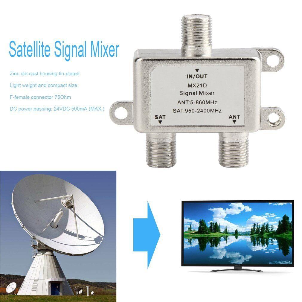 Signal Mixer MX-21D2 Ways Satellite Splitter TV Signal Cable TV Signal Mixer SAT/ANT Diplexer