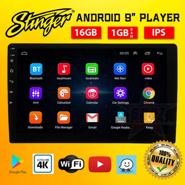 Stinger Android Player 10.1 inch / 9 inch 1GB RAM + 16GB ROM with IPS 2.5D HD Glass Screen Player