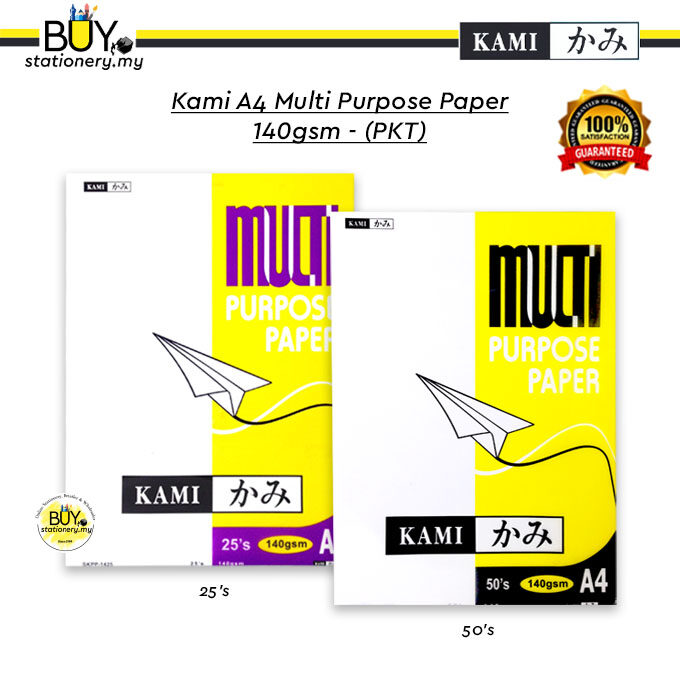 Kami A4 Multi Purpose Paper 140gsm - (PKT)