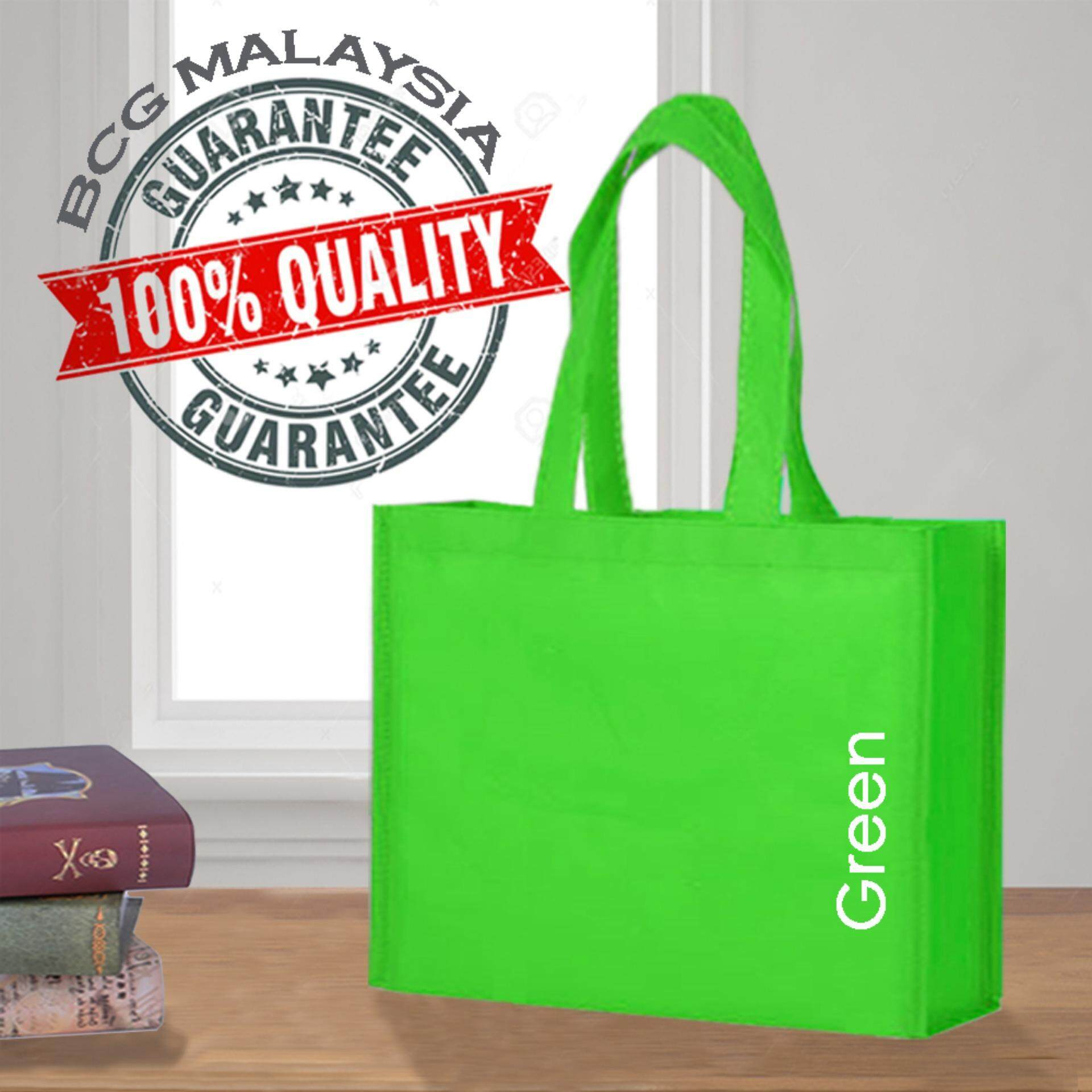 [Ready Stock] BCG Malaysia A3 Green Non Woven Bag Recycle Bag 100% Quality Assured